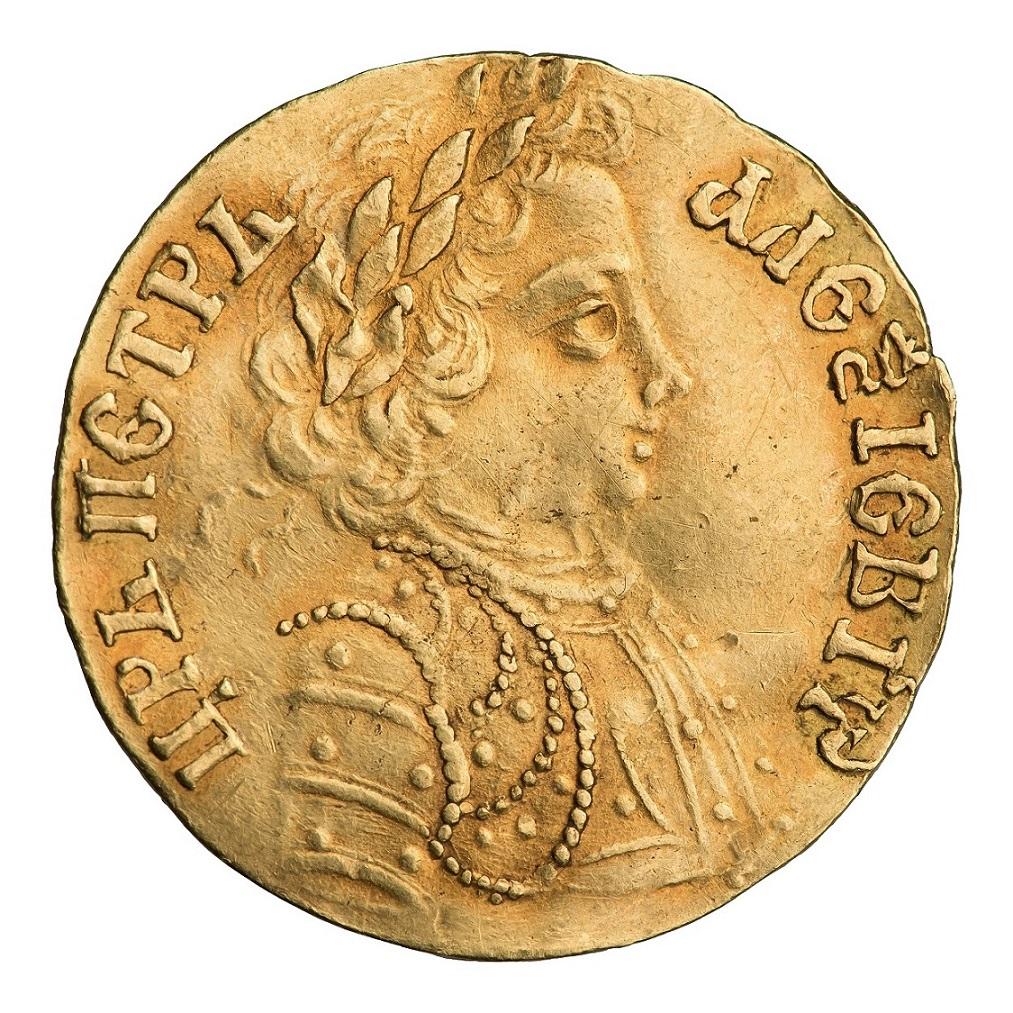Выставка редких монет план выпуска монет на 2018 цб